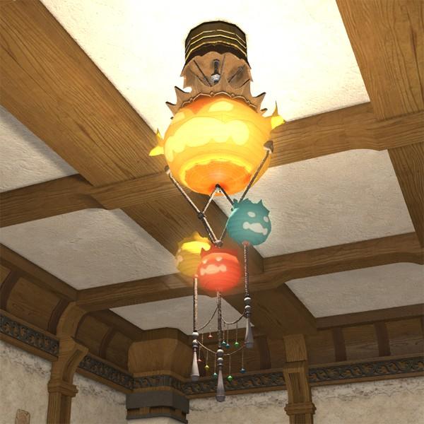 Bombard Lamp FFXIV Housing - Interior