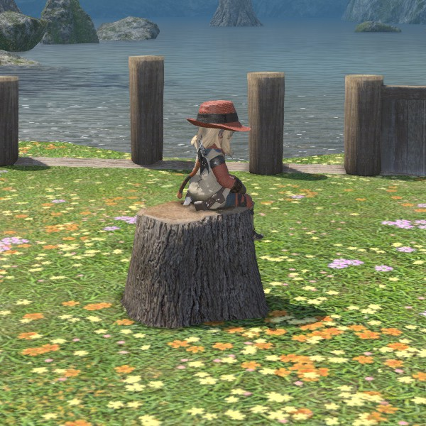 Stump Stool