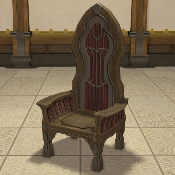Knight Captain's Chair