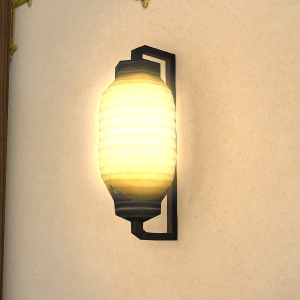 Blazing Inferno Wall Lamp FFXIV Housing - Wall-mounted