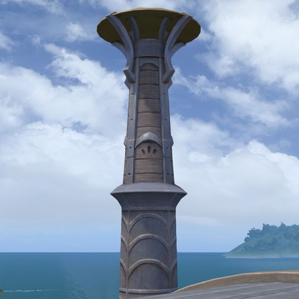 Glade Rounded Chimney