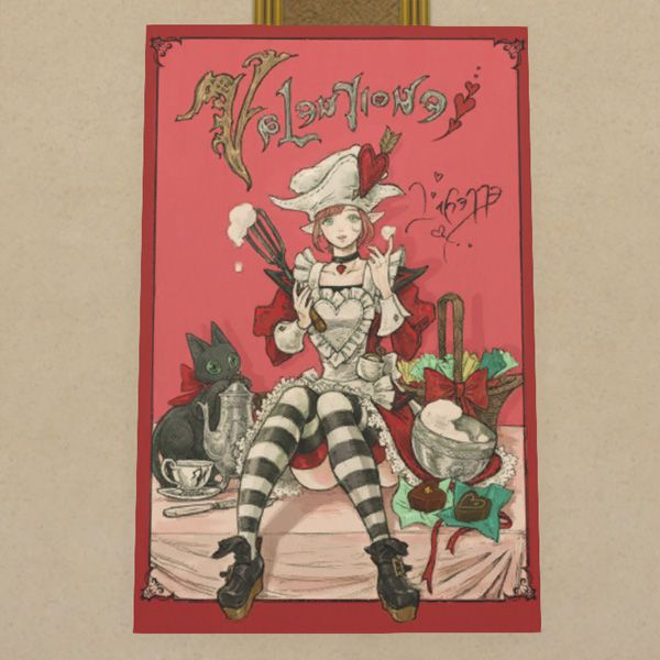 Valentione's Day Advertisement