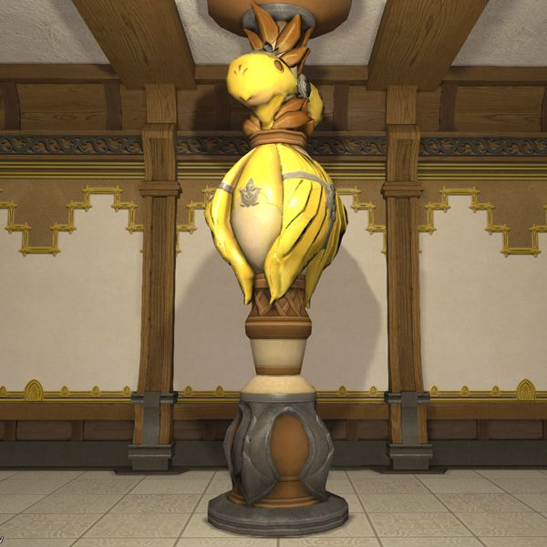 Chocobo Pillar
