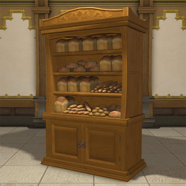 Bread Rack