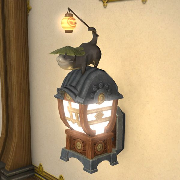Odder Otter Wall Lantern Ffxiv Housing Wall Mounted