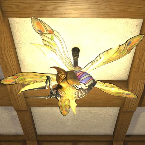 Hive Ceiling Fan